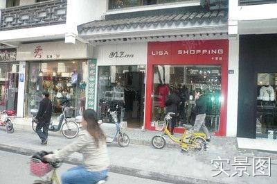 十梓街商铺