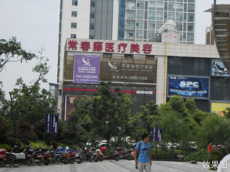 苏州世茂广场商铺