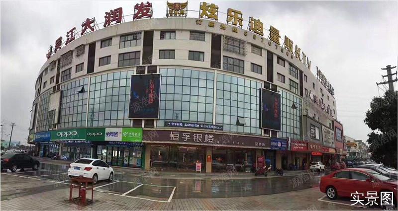 望亭商业广场