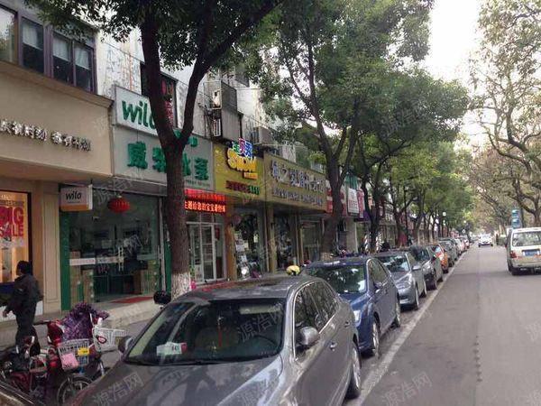 养育巷商铺