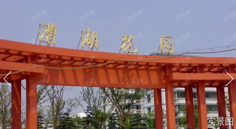 漕湖花园二区